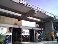 Aerodrom Maribor prelazi u državnu upravu