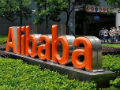 Alibaba za 85 sekundi prodala robu vrednu milijardu dolara