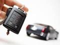 Federalne institucije za kupovinu 31 automobila daju 1,1 milion maraka