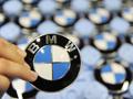 BMW planira da poveća prodaju za pola miliona automobila