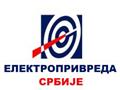 EPS 65 milijardi daje za svoje, 98,5 milijardi dinara za tuđe plate