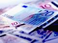 Srbiji 44,4 miliona evra bespovratnih sredstava za infrastrukturu
