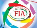 Sajam FIA - Alžir