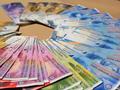 """Konverziju kredita u """"švajcarcima"""" prihvatilo 80 odsto korisnika"""