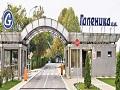 Nakon privatizacije zemunska fabrika druga po tržišnom učešću u Srbiji