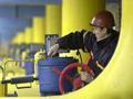 """""""BH-Gas"""" zatražio povećanje cijena plina za čak 31 posto!"""