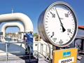 Saradnja sa Bugarskom i Mađarskom oko snabdevanja gasom