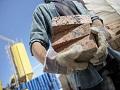 Utvrđen nacrt zakon o građevnom zemljištu