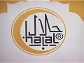 Halal certifikat za još tri bh. kompanije
