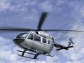 Patria želi centar za helikoptere u Velikoj Gorici