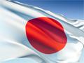 Pogoršano poslovno raspoloženje japanskih kompanija