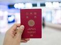 Japan ima najjači pasoš na svijetu, Slovenija na devetom mjestu