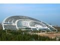 Kongresni centar u Kini, energije iz solarnih ćelija
