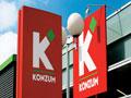 """Mesu i mliječnim proizvodima u trgovačkom centru """"Konzum"""" istekao rok"""