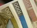 Krajem travnja u blokadi 259.187 građana s ukupnim dugom od 23,26 milijardi kuna