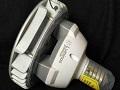 Luminos plasirao na tržište nove LED sijalice koje dodatno štede energiju