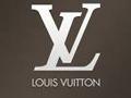 """""""Luj Viton"""" zapošljava 1.500 ljudi u Francuskoj"""