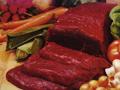 U BiH nije uvezeno sporno meso iz Poljske