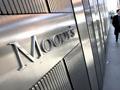 """""""Moody's"""" unapredio izglede za povećanje kreditnog rejtinga Srbije"""