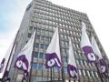Slovenija prodala još 10 posto udjela u NLB-u