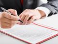 Potpisan ugovor o izgradnji četiri podzemne garaže u Beogradu