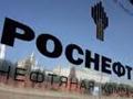 Kina postaje suvlasnik ruske naftne kompanije Rosnjeft