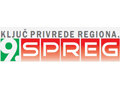 Sajam privrede - SPREG 2012 u Valjevu