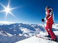 Planine vrve od skijaša