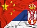 Više od 20 kineskih kompanija traži partnere u Srbiji