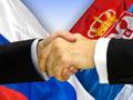 Jačanje ekonomske saradnje sa Ruskom Federacijom