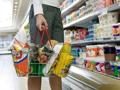 Pad maloprodajnih cena u maju