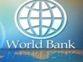 Светска банка ќе даде поддршка од 120 милиони долари за финансирање на пет проекти
