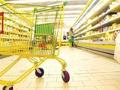 Inflacija u februaru 0,3 odsto