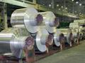 Valjaonica bakra Sevojno uskoro ulaže 12 miliona evra u modernizaciju opreme