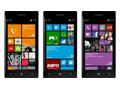 """Windows Phone je i zvanično """"mrtav"""""""