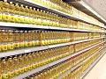 Stimulans za proizvođače mesa, ulja, smrznutog povrća...