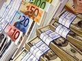 Štampaju novac za 140 zemalja, a na rubu bankrota